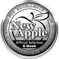 2017 new apple seal